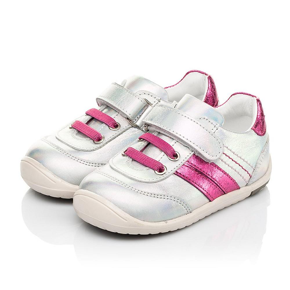 Детские кроссовки Woopy Fashion серебряные для девочек натуральная кожа размер 19-25 (5134) Фото 3