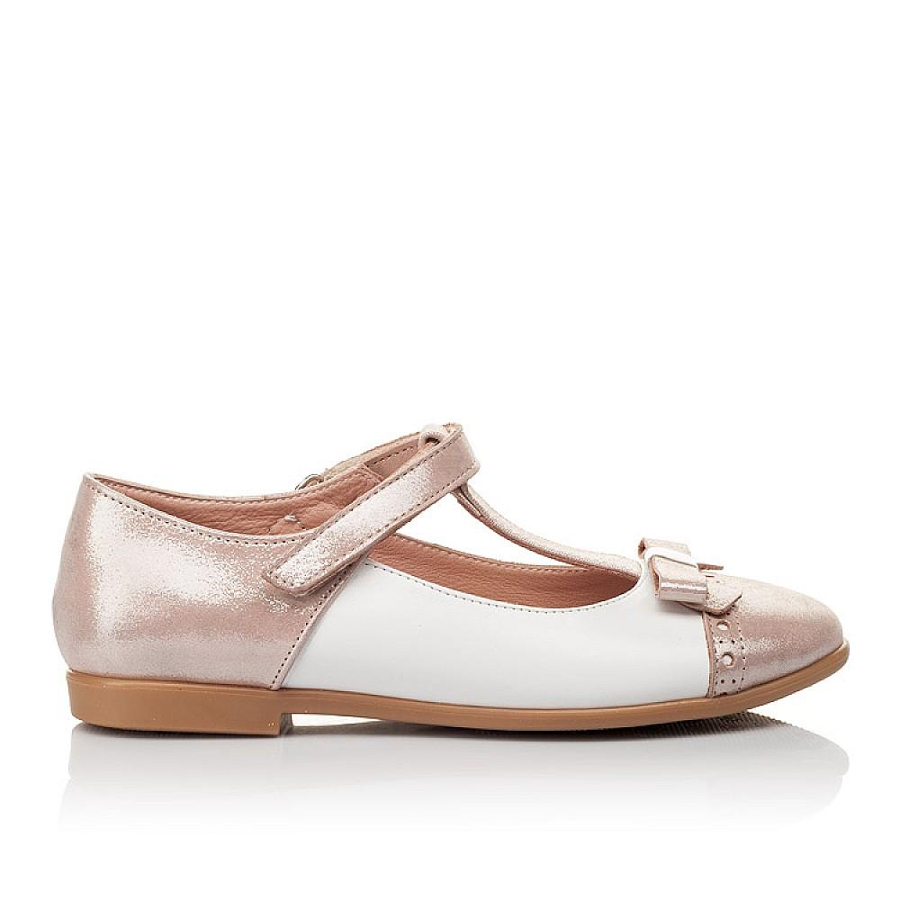 Детские туфли Woopy Fashion пудровые для девочек натуральная кожа и нубук размер 26-37 (5142) Фото 4