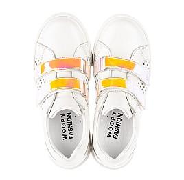 Детские кеды Woopy Fashion белые для девочек натуральная кожа размер 23-26 (5144) Фото 5