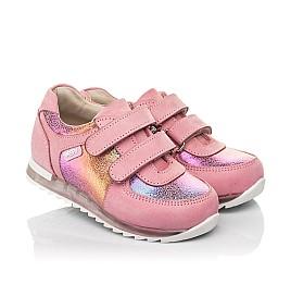 Детские кроссовки Woopy Fashion розовые для девочек натуральный нубук размер 19-22 (5146) Фото 1