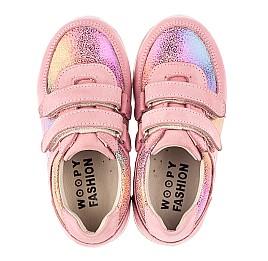 Детские кроссовки Woopy Fashion розовые для девочек натуральный нубук размер 19-22 (5146) Фото 5