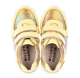 Детские кроссовки Woopy Fashion желтые для девочек натуральная кожа, нубук размер 19-23 (5153) Фото 5