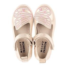 Детские туфли Woopy Fashion бежевые для девочек натуральный нубук размер 22-26 (5154) Фото 5