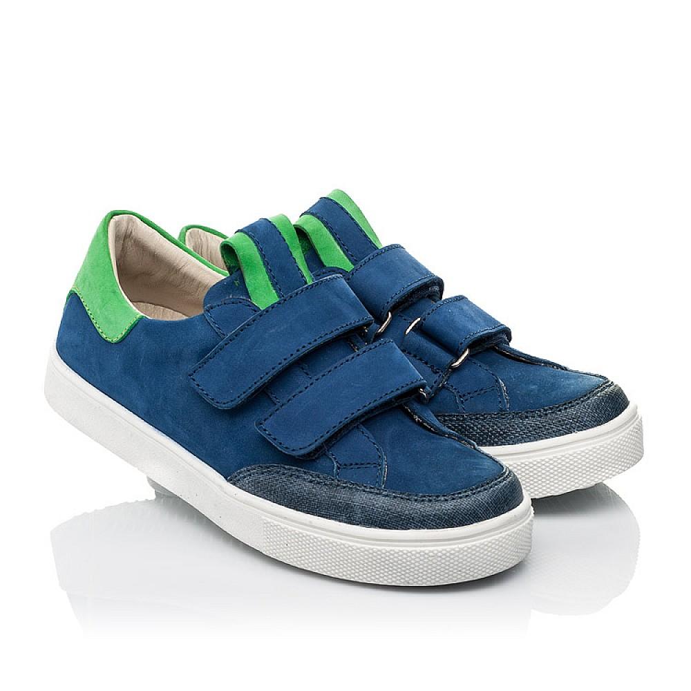 Детские кеды Woopy Fashion синие для мальчиков натуральный нубук размер 24-35 (5157) Фото 1