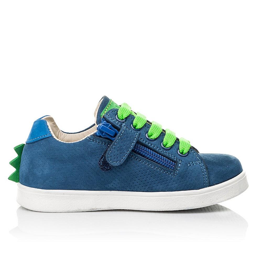 Детские кеды Woopy Fashion синие для мальчиков натуральный нубук размер 18-30 (5161) Фото 5