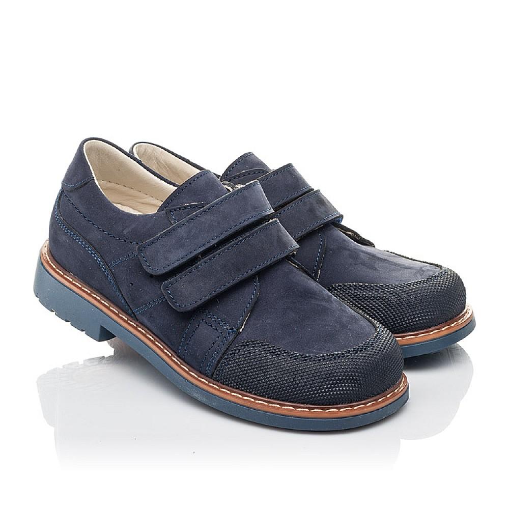 Детские туфли Woopy Orthopedic синие для мальчиков натуральный нубук размер 30-34 (5184) Фото 1