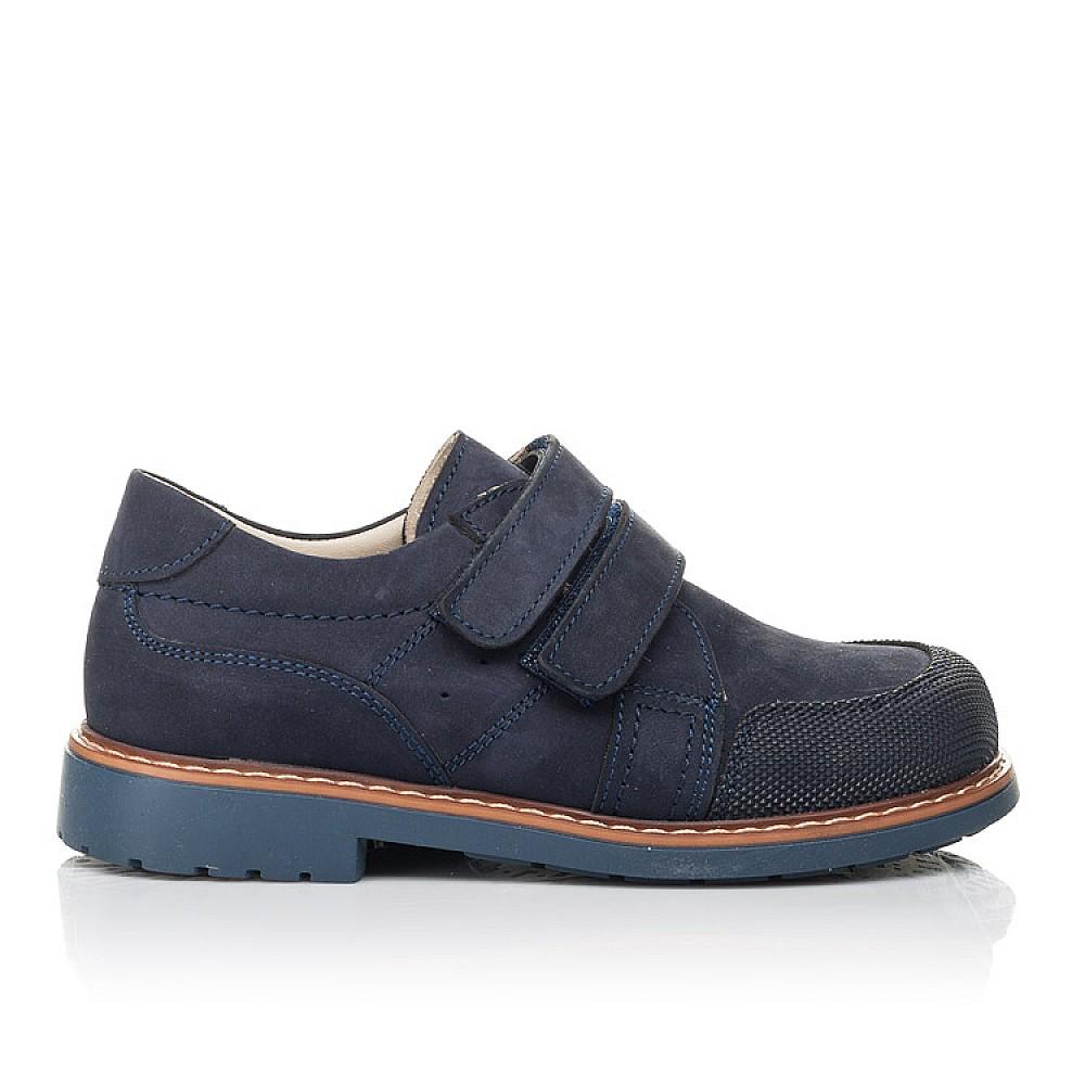Детские туфли Woopy Orthopedic синие для мальчиков натуральный нубук размер 30-34 (5184) Фото 4