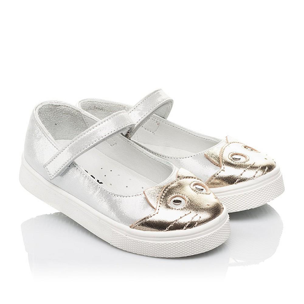 Детские туфли Woopy Fashion серебряные для девочек натуральный нубук размер 23-27 (5188) Фото 1