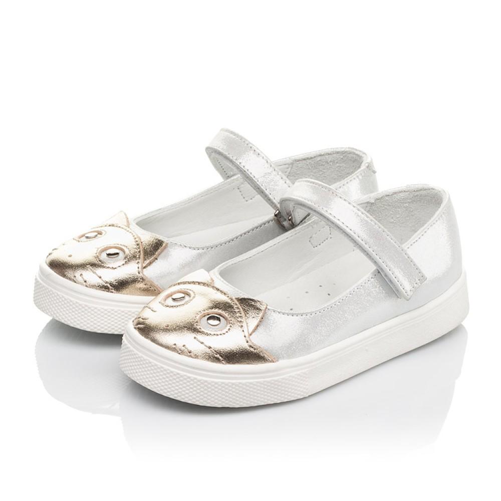 Детские туфли Woopy Fashion серебряные для девочек натуральный нубук размер 23-27 (5188) Фото 3
