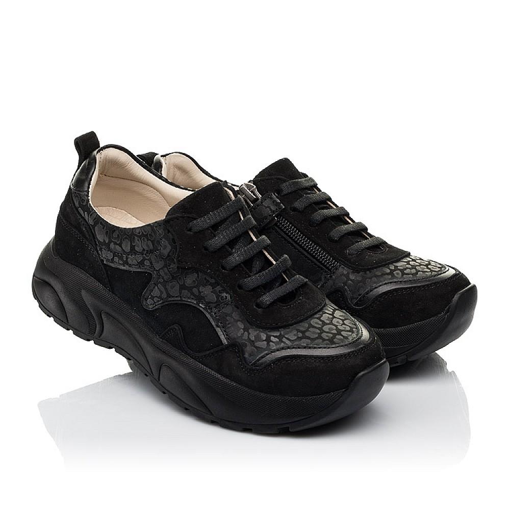 Детские кроссовки Woopy Fashion черные для девочек натуральный нубук размер 30-39 (5189) Фото 1