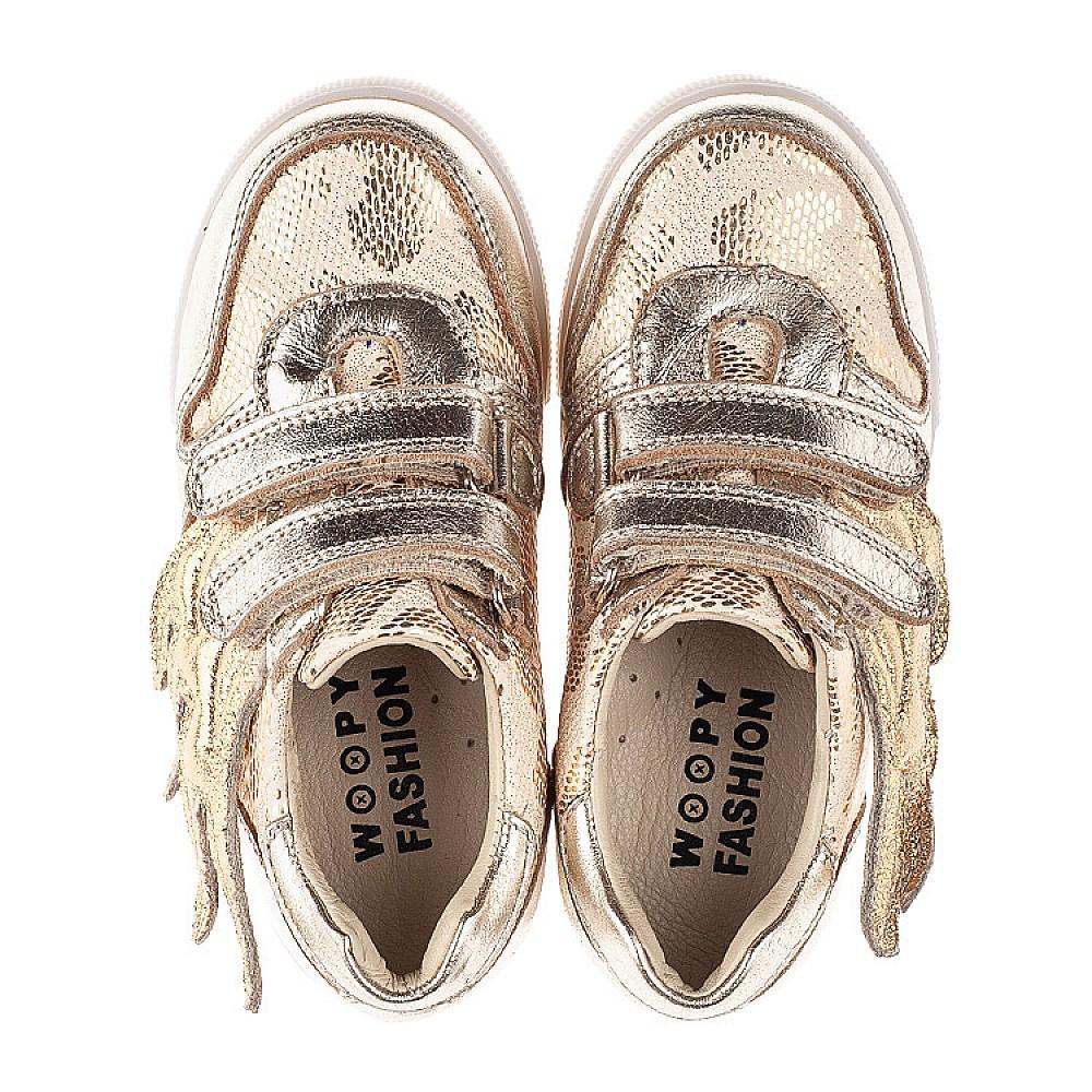 Детские кеды Woopy Orthopedic золотые для девочек натуральная кожа, искусственный материал размер 21-33 (5191) Фото 5