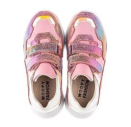 Детские  Woopy Fashion розовые для девочек натуральная кожа и нубук размер 24-36 (5209) Фото 5