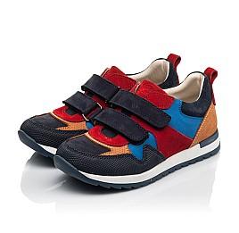 Детские кроссовки Woopy Fashion разноцветные для мальчиков натуральный нубук и замша размер 29-38 (5215) Фото 3