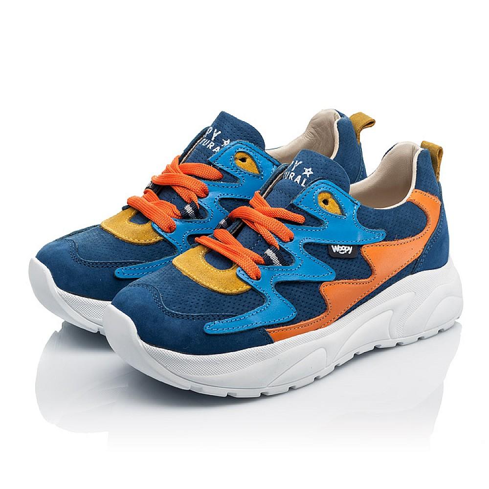 Детские кроссовки Woopy Fashion разноцветные для мальчиков натуральная кожа, нубук и замша размер 30-39 (5217) Фото 3