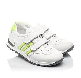Детские кроссовки Woopy Fashion белые для мальчиков натуральная кожа размер 26-37 (5224) Фото 1