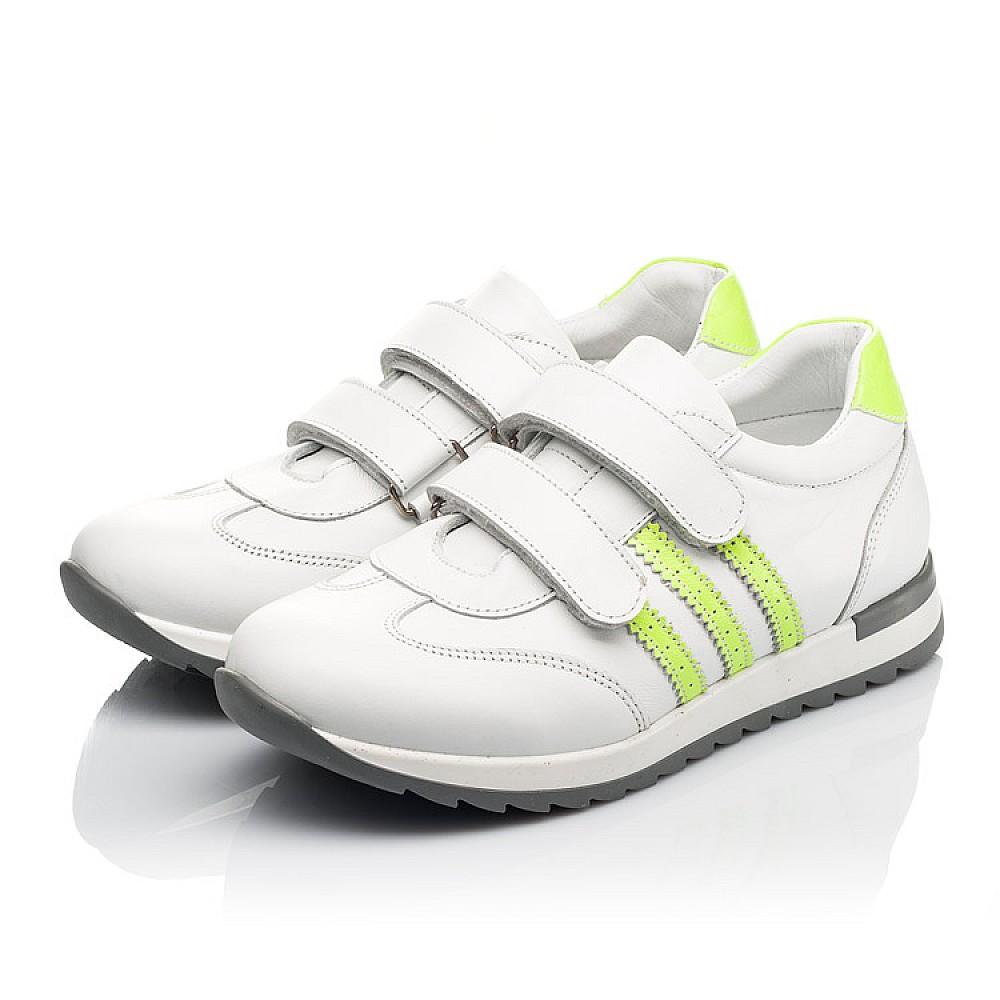 Детские кроссовки Woopy Fashion белые для мальчиков натуральная кожа размер 26-37 (5224) Фото 3
