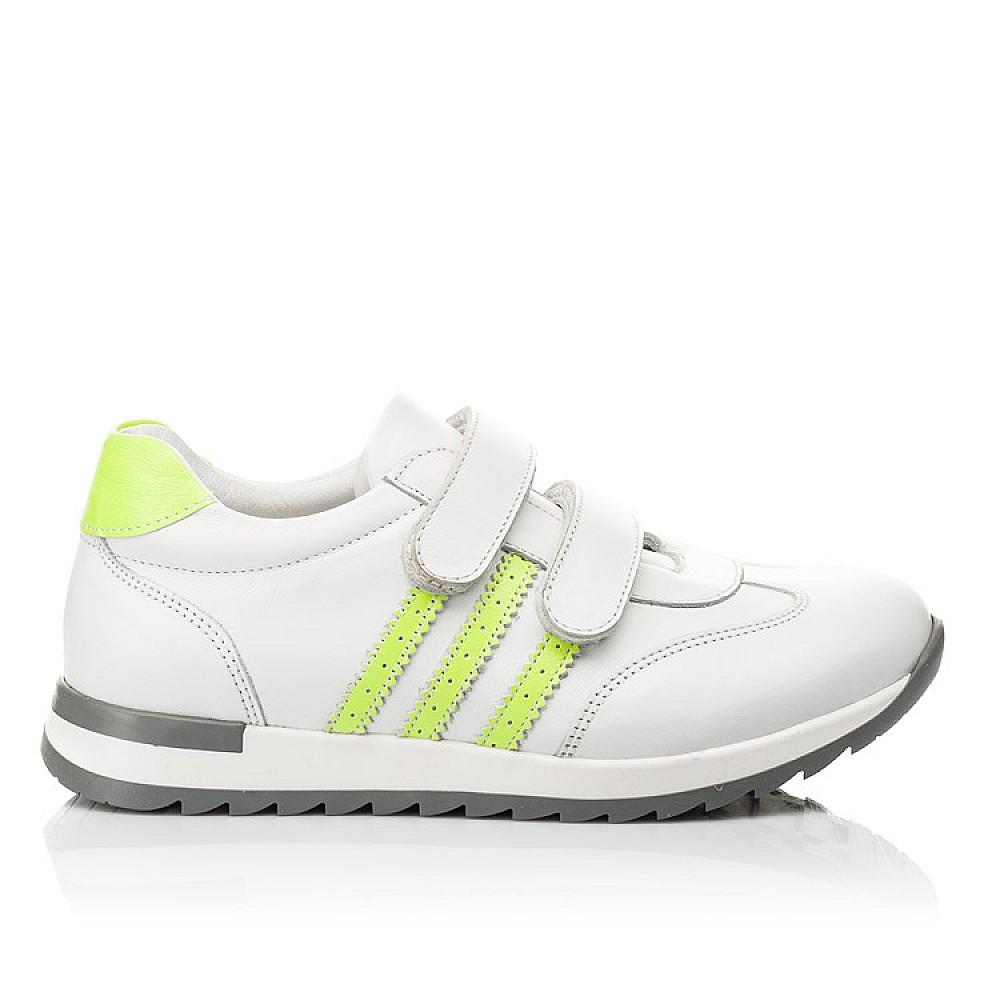 Детские кроссовки Woopy Fashion белые для мальчиков натуральная кожа размер 26-37 (5224) Фото 4