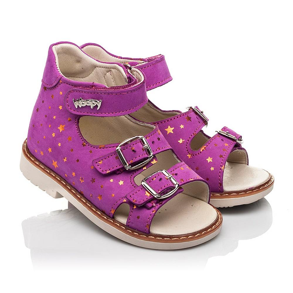 Детские босоножки Woopy Orthopedic розовые для девочек натуральный нубук размер 21-30 (5232) Фото 1