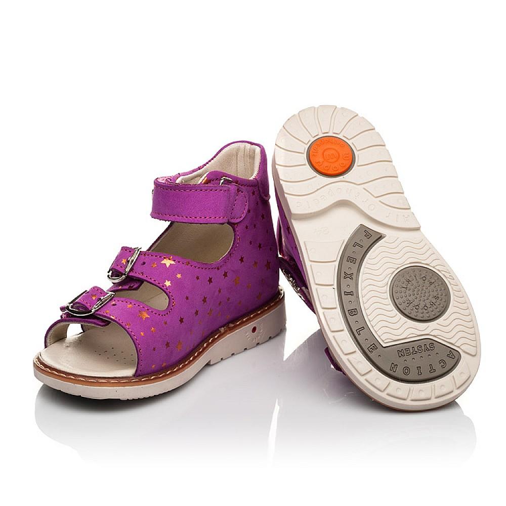 Детские босоножки Woopy Orthopedic розовые для девочек натуральный нубук размер 21-30 (5232) Фото 2
