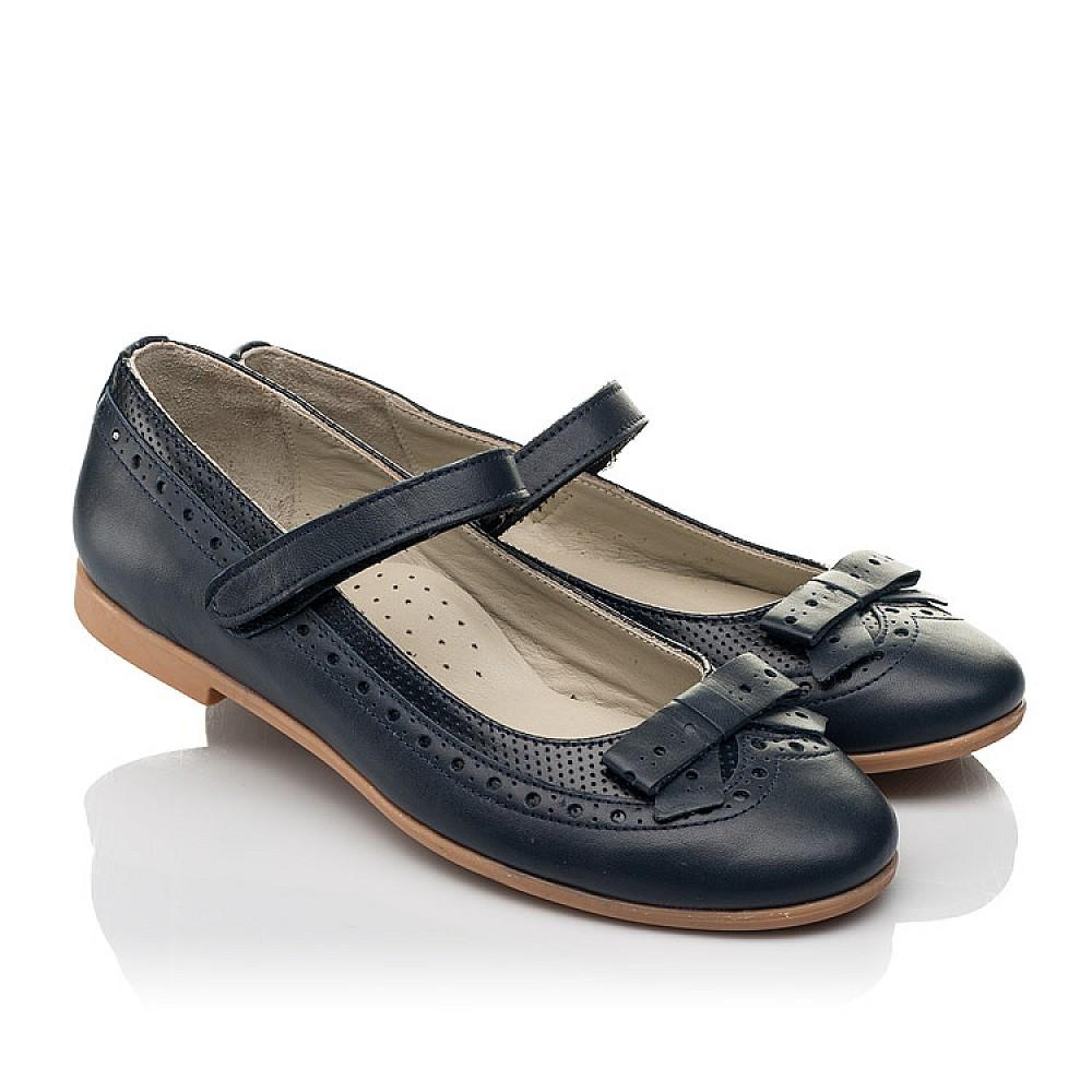Детские туфли Woopy Fashion синие для девочек натуральная кожа размер 29-38 (7002) Фото 1