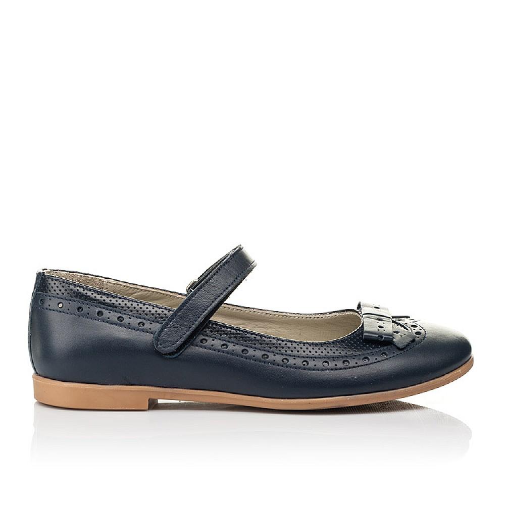 Детские туфли Woopy Fashion синие для девочек натуральная кожа размер 29-38 (7002) Фото 4
