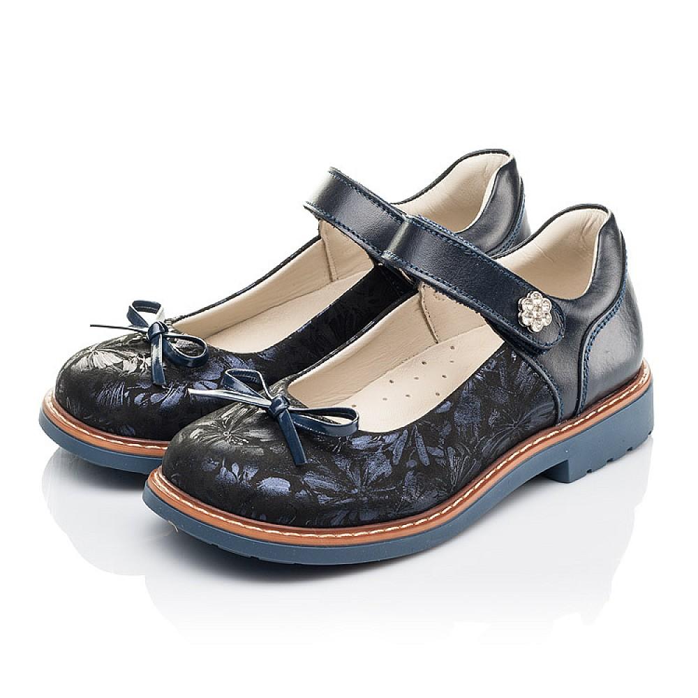 Детские туфли Woopy Orthopedic темно-синие для девочек натуральные кожа и нубук размер 25-36 (7009) Фото 3