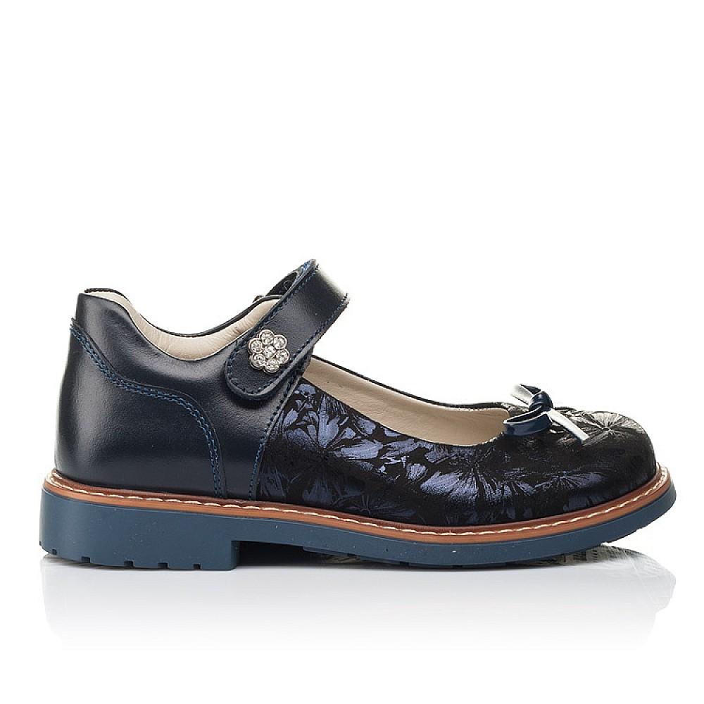 Детские туфли Woopy Orthopedic темно-синие для девочек натуральные кожа и нубук размер 25-36 (7009) Фото 4