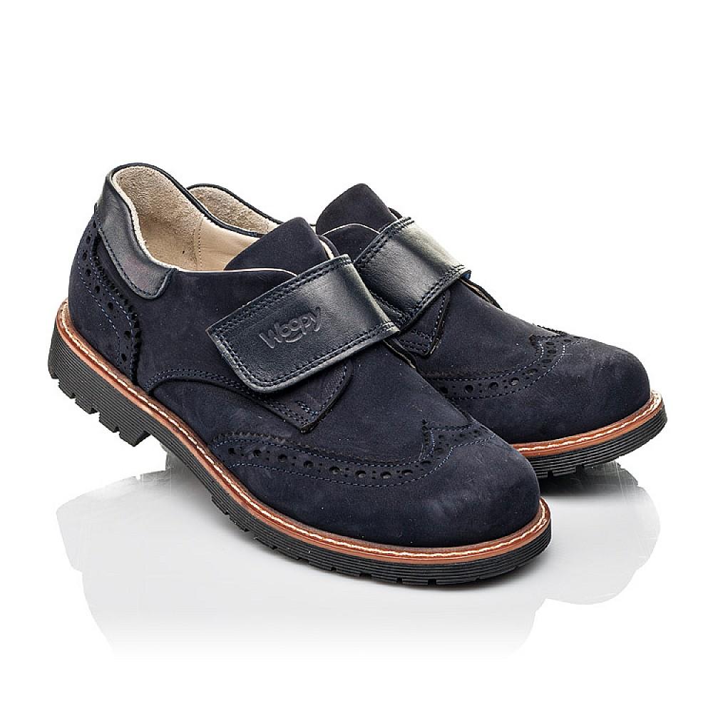 Детские туфли Woopy Fashion синие для мальчиков натуральный нубук размер 31-38 (7010) Фото 1