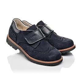 Детские туфли Woopy Fashion синие для мальчиков натуральный нубук размер 31-37 (7010) Фото 1