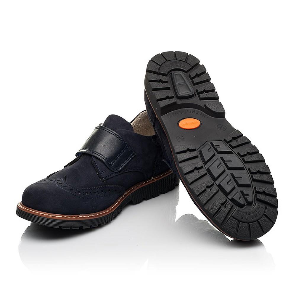 Детские туфли Woopy Fashion синие для мальчиков натуральный нубук размер 31-38 (7010) Фото 2