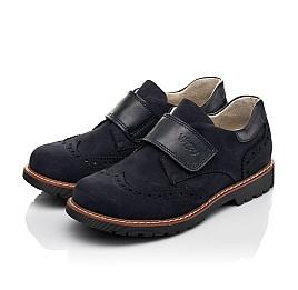 Детские туфли Woopy Fashion синие для мальчиков натуральный нубук размер 31-37 (7010) Фото 3