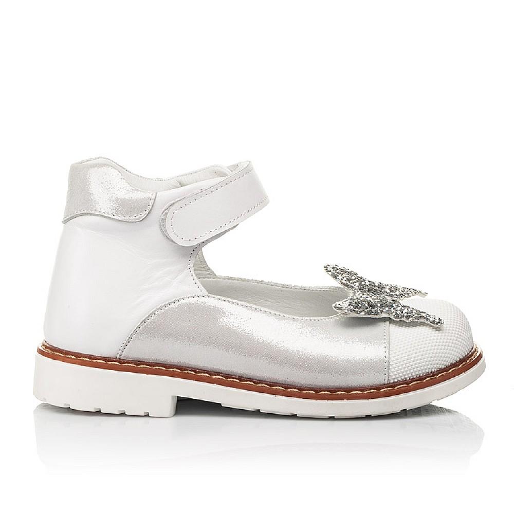 Детские туфли Woopy Orthopedic белые для девочек натуральные кожа и нубук размер 23-33 (7011) Фото 4