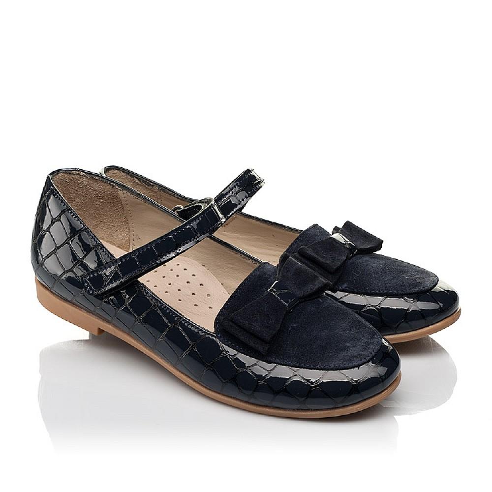 Детские туфли Woopy Fashion синие для девочек натуральная лаковая кожа размер 28-37 (7013) Фото 1