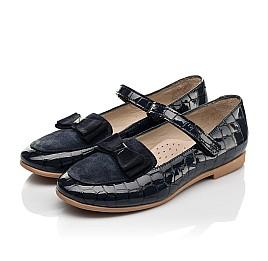 Детские туфли Woopy Fashion синие для девочек натуральная лаковая кожа размер 28-37 (7013) Фото 3