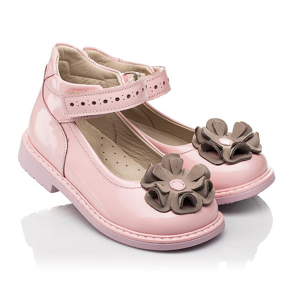 Детские туфли Woopy Orthopedic розовые для девочек натуральная лаковая кожа размер 24-33 (7014) Фото 1