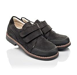 Детские туфли Woopy Orthopedic черные для мальчиков натуральный нубук размер 30-36 (7017) Фото 1