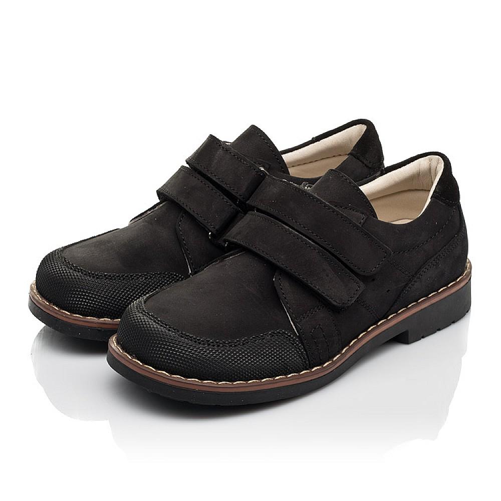 Детские туфли Woopy Orthopedic черные для мальчиков натуральный нубук размер 30-36 (7017) Фото 3