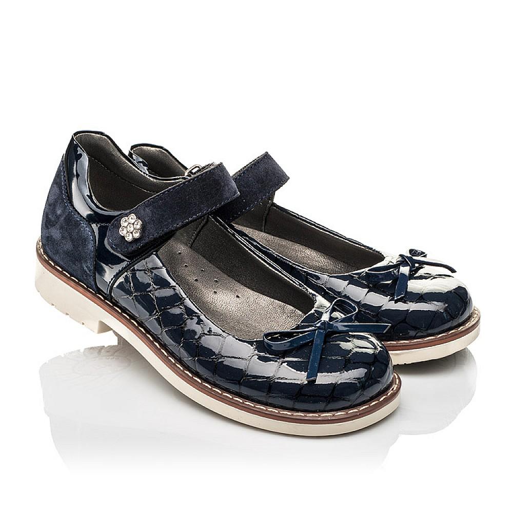 Детские туфли Woopy Orthopedic синие для девочек натуральная лаковая кожа размер 28-36 (7024) Фото 1