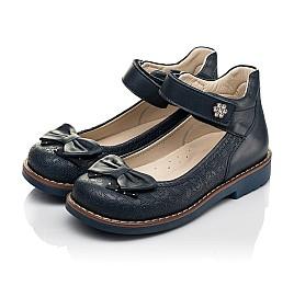 Детские туфли Woopy Orthopedic синие для девочек натуральная кожа размер 28-36 (7027) Фото 3