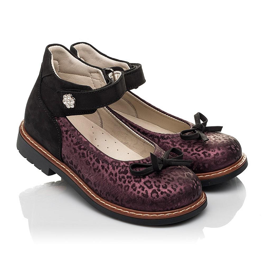 Детские туфли Woopy Orthopedic бордовые для девочек натуральный нубук размер 28-33 (7029) Фото 1
