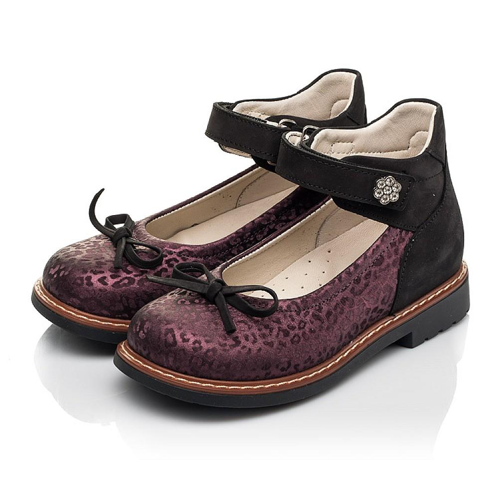 Детские туфли Woopy Orthopedic бордовые для девочек натуральный нубук размер 28-33 (7029) Фото 3