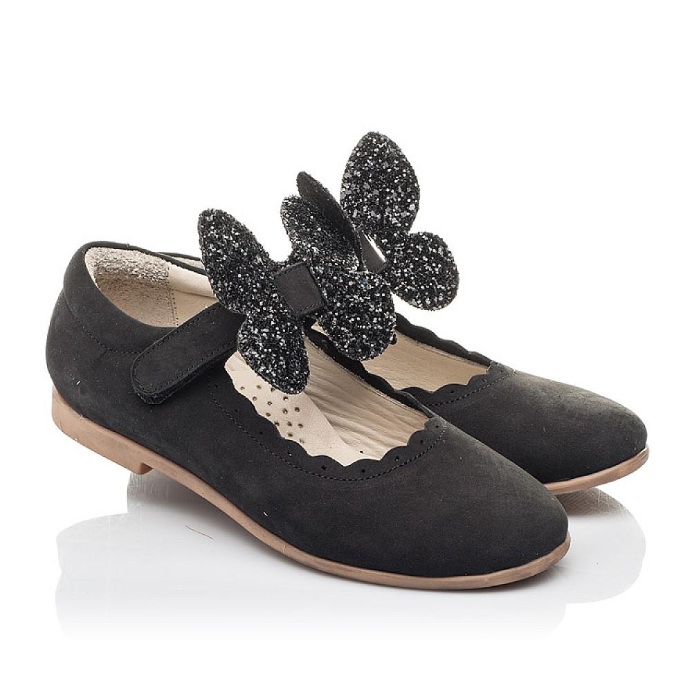 Детские туфли Woopy Orthopedic черные для девочек натуральный нубук размер 26-36 (7030) Фото 1