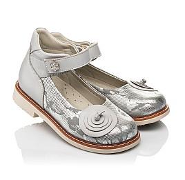 Детские туфли Woopy Orthopedic серые для девочек натуральная кожа размер 24-34 (7031) Фото 1