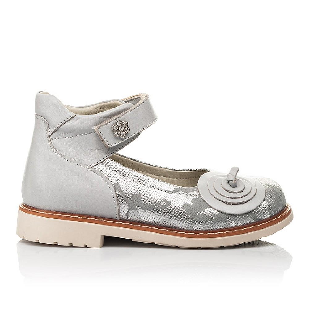 Детские туфли Woopy Orthopedic серые для девочек натуральная кожа размер 24-34 (7031) Фото 4