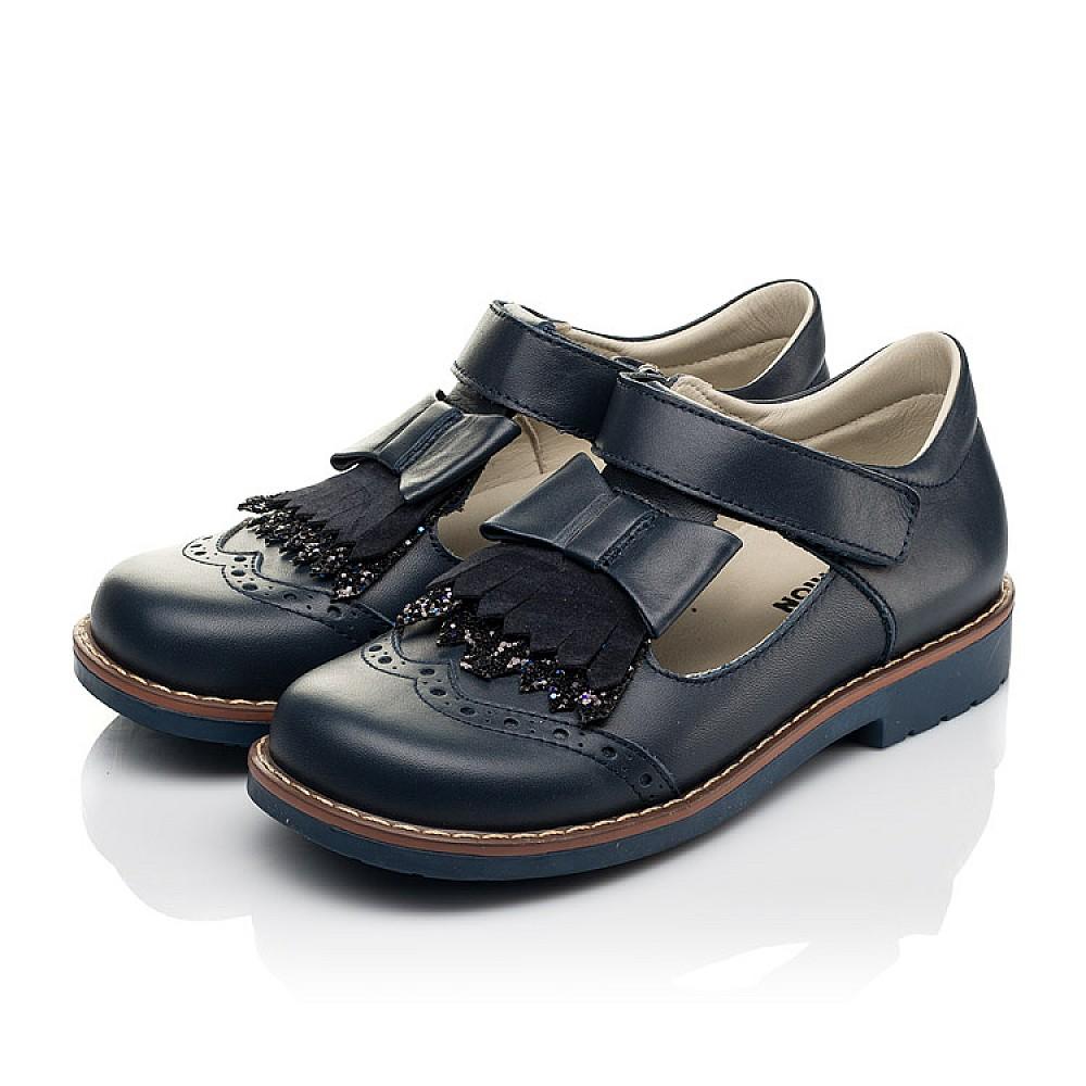 Детские туфли Woopy Orthopedic синие для девочек натуральная кожа размер 29-33 (7033) Фото 3