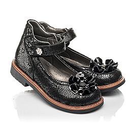 Детские туфли Woopy Orthopedic черные для девочек натуральный нубук размер 26-33 (7034) Фото 1