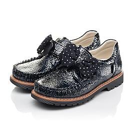 Детские туфли Woopy Orthopedic синие для девочек натуральная лаковая кожа размер 29-38 (7037) Фото 3