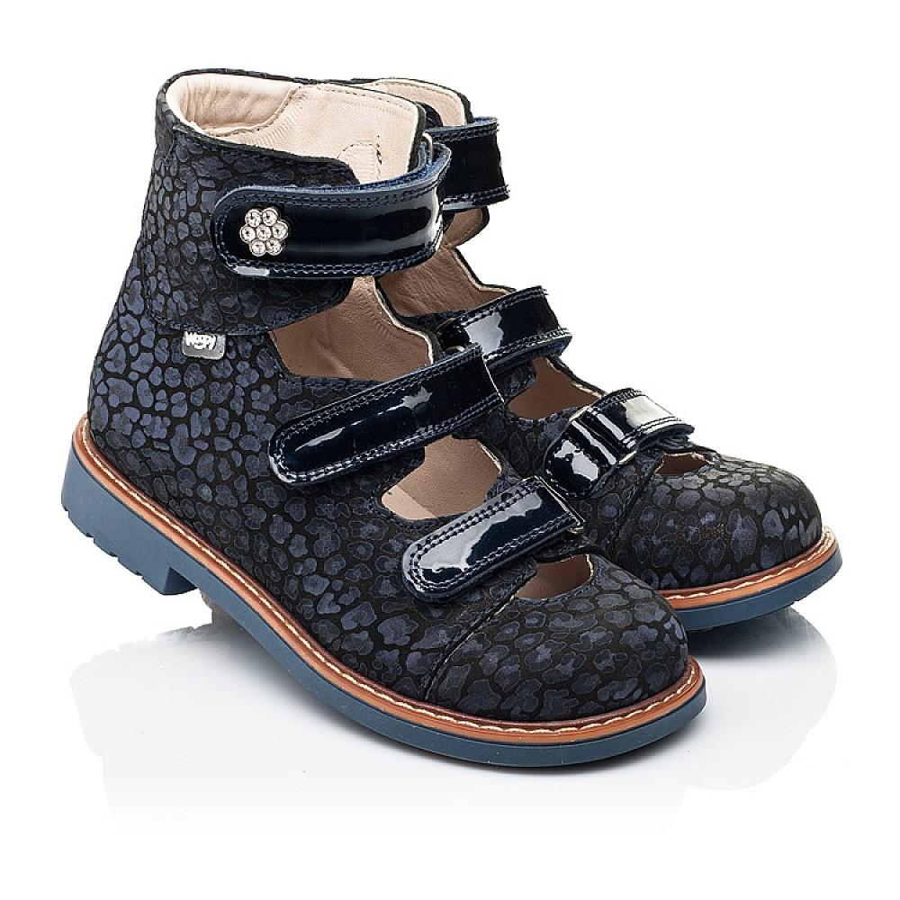 Детские ортопедические туфли (с высоким берцем) Woopy Orthopedic синие для девочек натуральные нубук и лаковая кожа размер 26-36 (7039) Фото 1