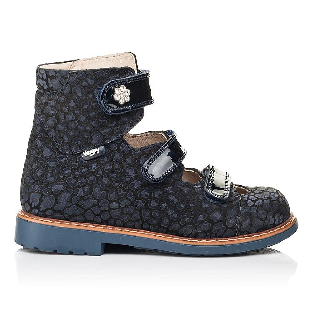 Детские ортопедические туфли (с высоким берцем) Woopy Orthopedic синие для девочек натуральные нубук и лаковая кожа размер 26-36 (7039) Фото 4