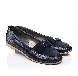 Детские туфли Woopy Fashion синие для девочек натуральный нубук и замша размер 35-40 (7040) Фото 1